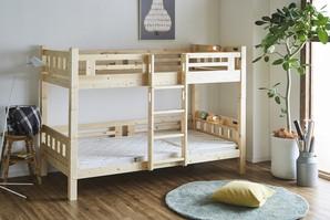 垂直ハシゴの省スペース2段ベッド!便利なちょい棚付・ライト付・2口コンセント付!